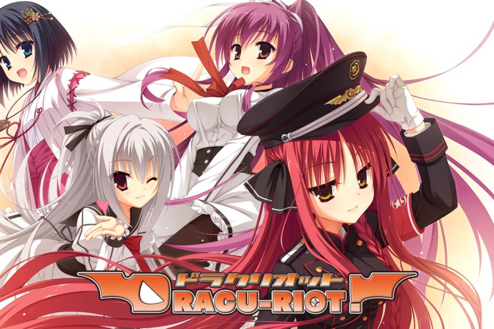 Dracu Riot