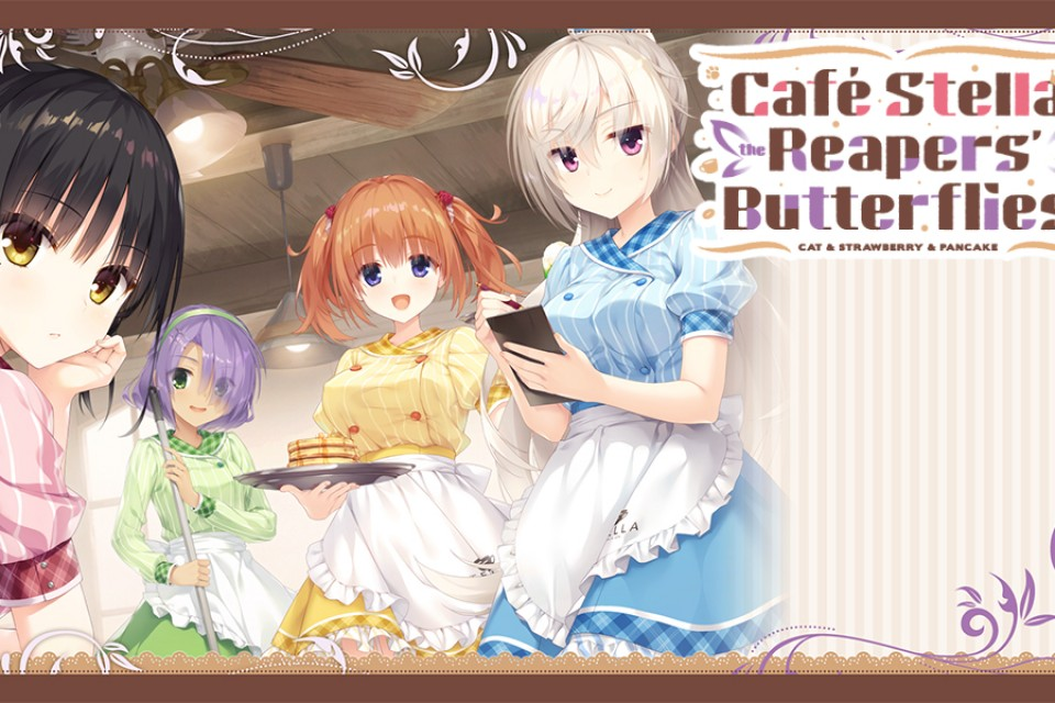 Cafe Stella and the Reapers' Butterflies